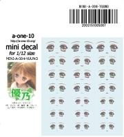 MINI-A-004-YUUNO ミニデカール 優乃