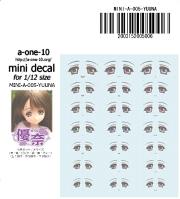 MINI-A-005-YUUNA ミニデカール 優奈