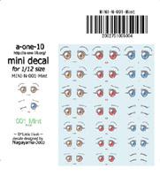 MINI-N-001-Mint [001 ミント 癒し系]